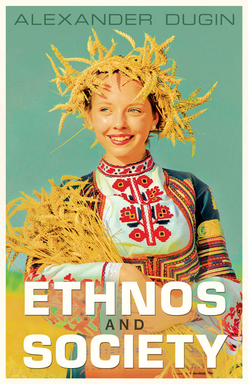 Ethnos And Society